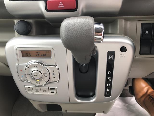 「マツダ」「スクラムワゴン」「コンパクトカー」「愛媛県」の中古車15