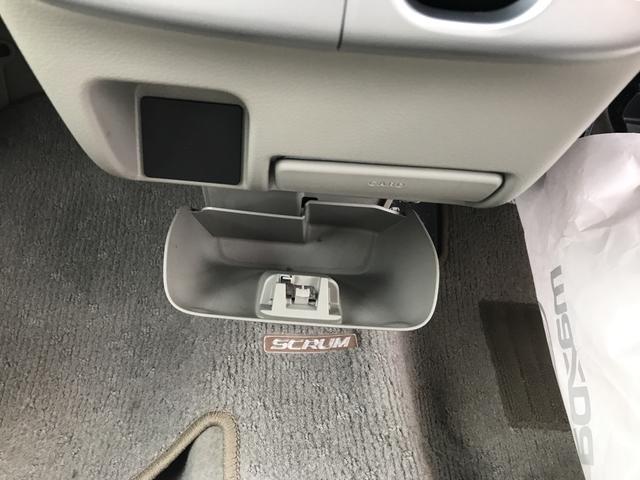「マツダ」「スクラムワゴン」「コンパクトカー」「愛媛県」の中古車16