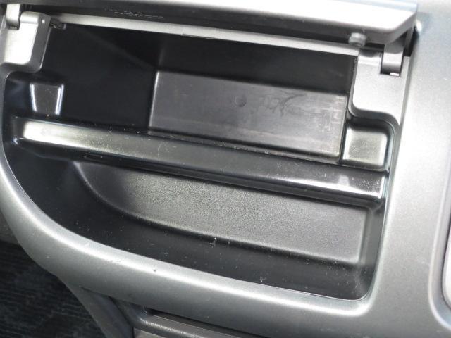 G キーレスエントリー 盗難防止装置 両側スライドドア(17枚目)