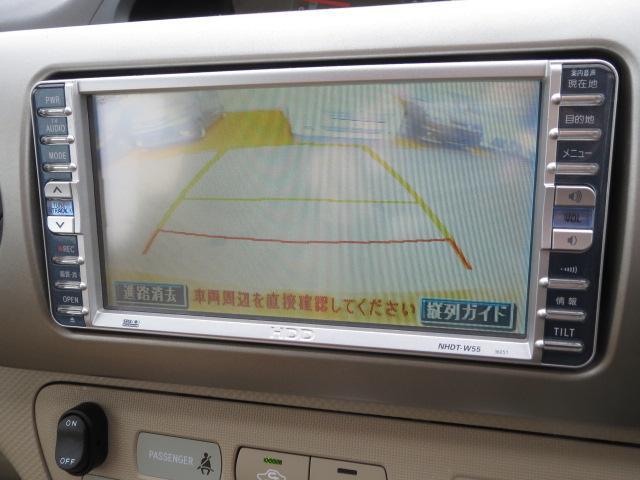 150r キーレス HDDナビ バックカメラ 14インチAW(17枚目)