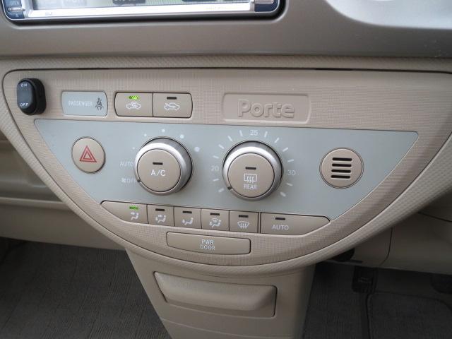 150r キーレス HDDナビ バックカメラ 14インチAW(18枚目)