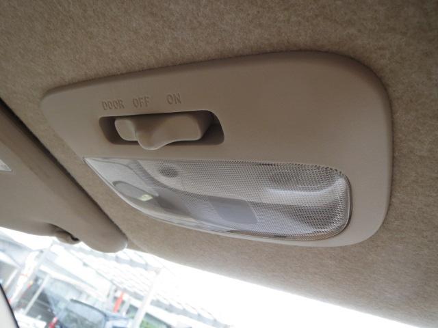 車内を明るく?
