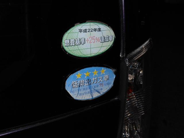 「スズキ」「ワゴンRスティングレー」「コンパクトカー」「徳島県」の中古車53