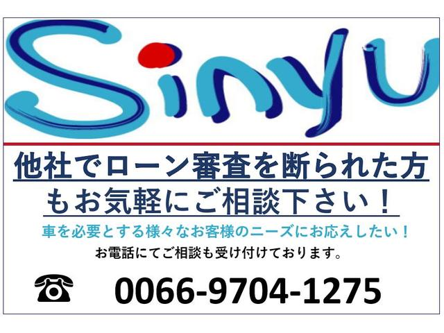 「スズキ」「パレット」「コンパクトカー」「愛媛県」の中古車7