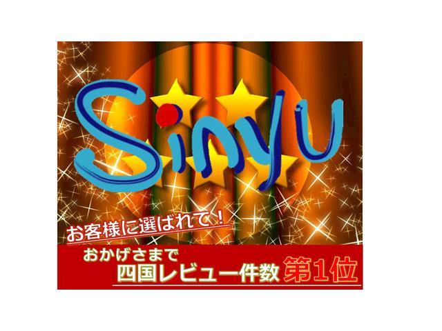 「スズキ」「パレット」「コンパクトカー」「愛媛県」の中古車9