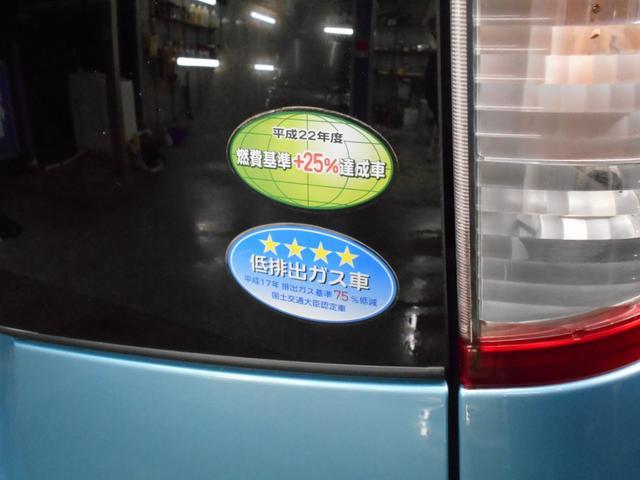 「スズキ」「パレット」「コンパクトカー」「愛媛県」の中古車60