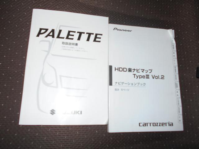 「スズキ」「パレット」「コンパクトカー」「愛媛県」の中古車79