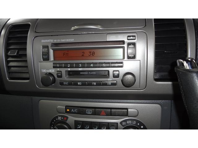「ダイハツ」「タント」「コンパクトカー」「徳島県」の中古車23
