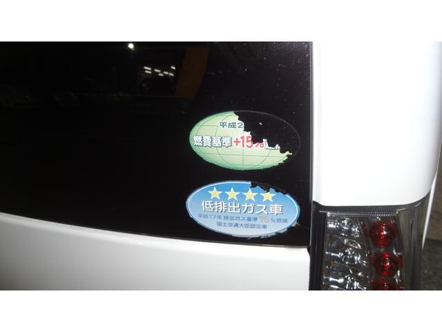 MX 13インチAW キーレスエントリー CD ETC 盗難防止システム(59枚目)