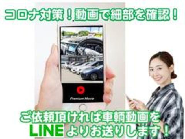 LINEがあれば簡単に。