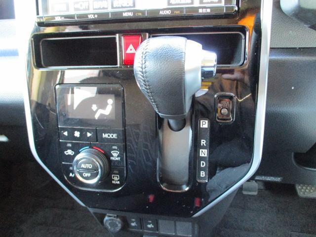 カスタムG-T タ-ボ 純正9インチナビ ETC ドラレコ バックカメラ LEDヘッドランプ フォグ 両側パワ-スライドドア シ-トヒ-タ- 衝突被害軽減ブレーキ(31枚目)
