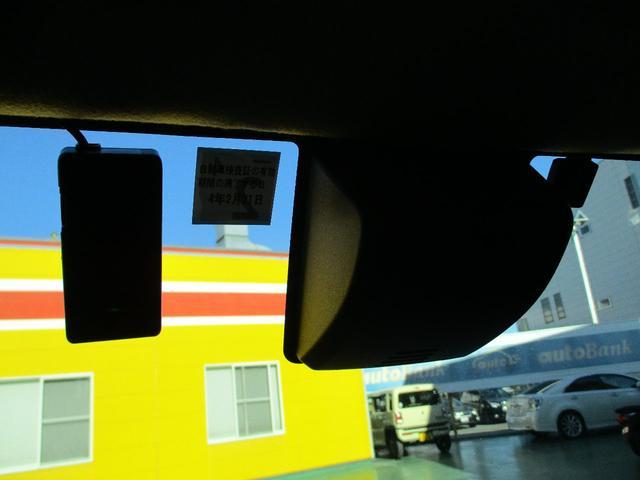 カスタムG-T タ-ボ 純正9インチナビ ETC ドラレコ バックカメラ LEDヘッドランプ フォグ 両側パワ-スライドドア シ-トヒ-タ- 衝突被害軽減ブレーキ(35枚目)