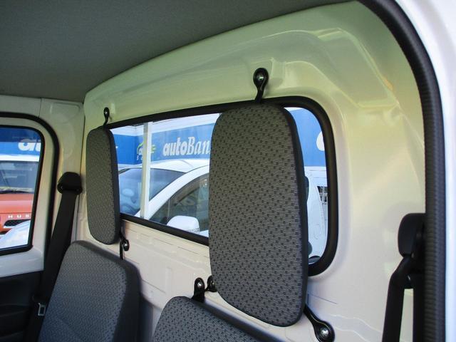 みのり 届出済未使用車 4WD 5速MT エアコン パワステ Wエアバック ABSブレ-キ AM/FMラジオ(時計付)  Hi/Lo切替 デフロック バックブザ- 作業灯 プロテクター テールゲートチェーン(28枚目)