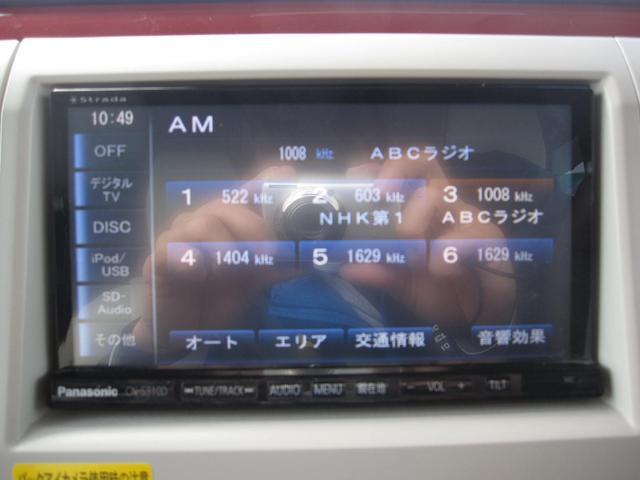 X ナビ フルセグTV バックカメラ ビルトインETC(12枚目)