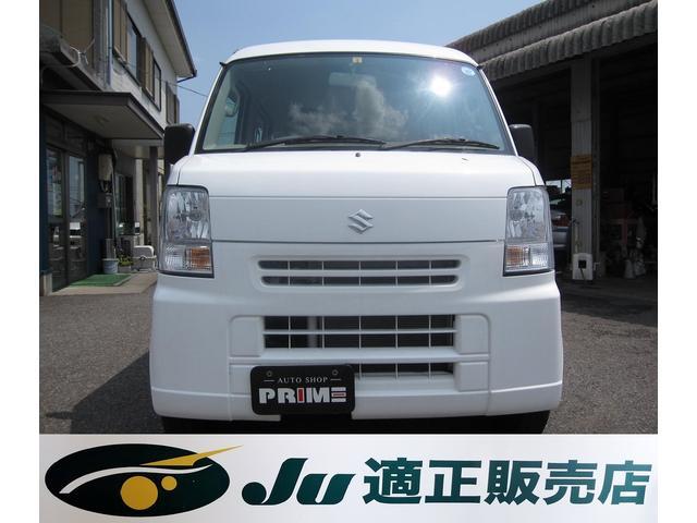 PA ハイルーフ AMFMラジオ 4人乗 走行距離2万キロ台(2枚目)