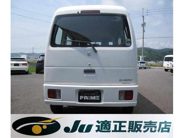 PA ハイルーフ AMFMラジオ 4人乗 走行距離2万キロ台(3枚目)
