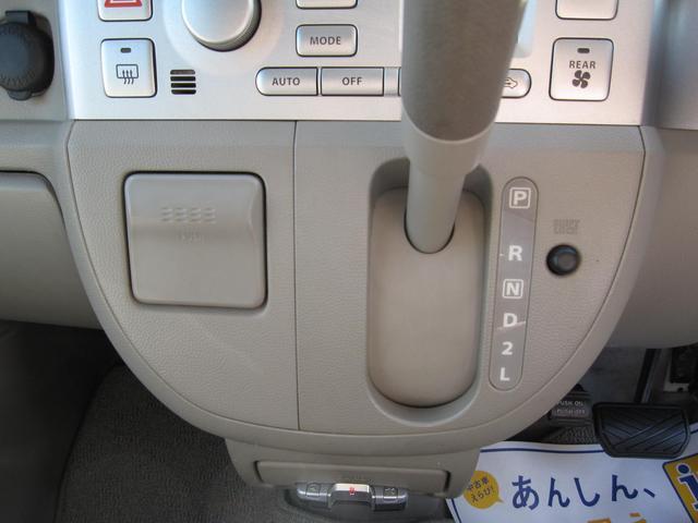 「スズキ」「エブリイワゴン」「コンパクトカー」「徳島県」の中古車29