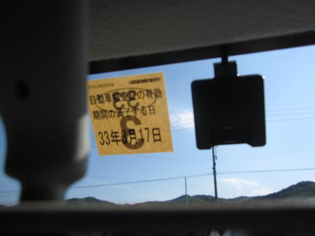 「スズキ」「エブリイワゴン」「コンパクトカー」「徳島県」の中古車46