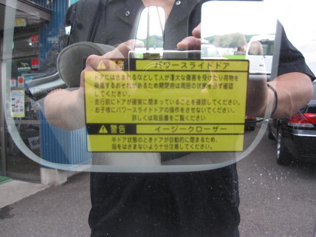 「ダイハツ」「ムーヴキャンバス」「コンパクトカー」「徳島県」の中古車16