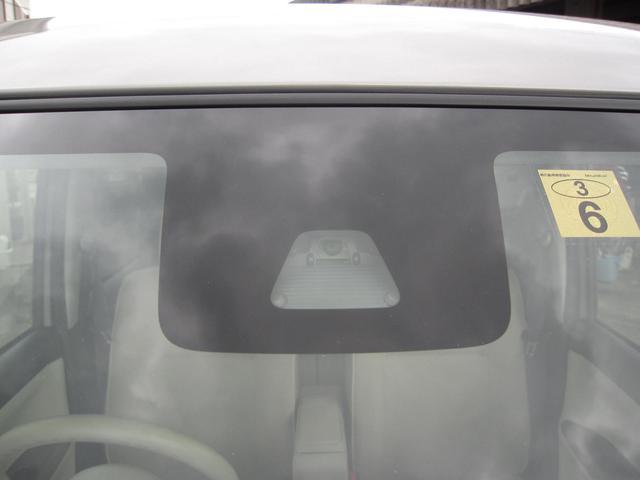「ダイハツ」「ムーヴキャンバス」「コンパクトカー」「徳島県」の中古車20