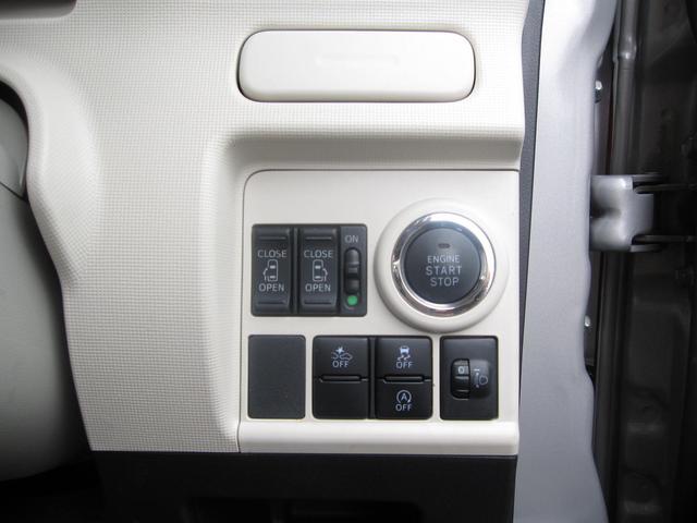 「ダイハツ」「ムーヴキャンバス」「コンパクトカー」「徳島県」の中古車39