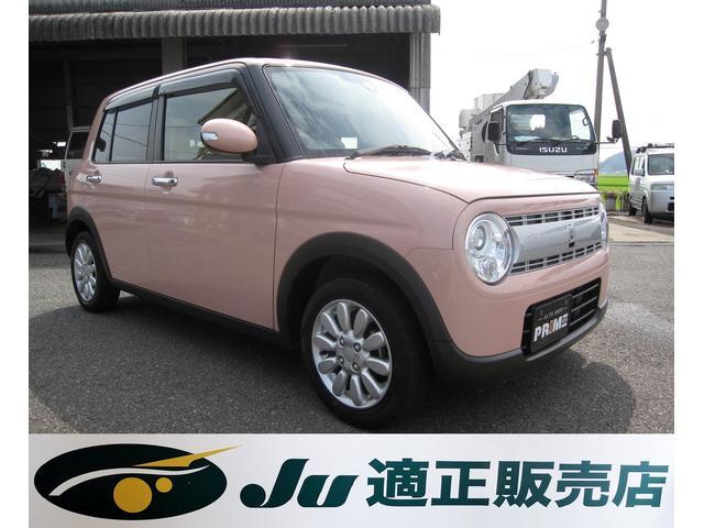 「スズキ」「アルトラパン」「軽自動車」「徳島県」の中古車6
