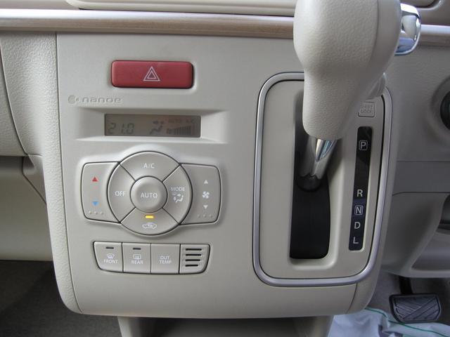「スズキ」「アルトラパン」「軽自動車」「徳島県」の中古車39