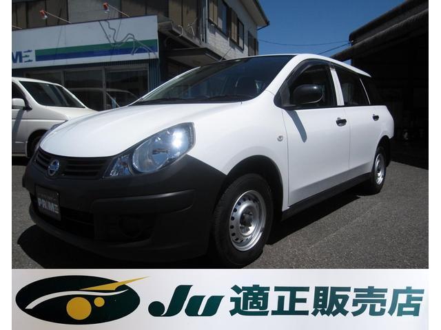 「日産」「AD」「ステーションワゴン」「徳島県」の中古車7
