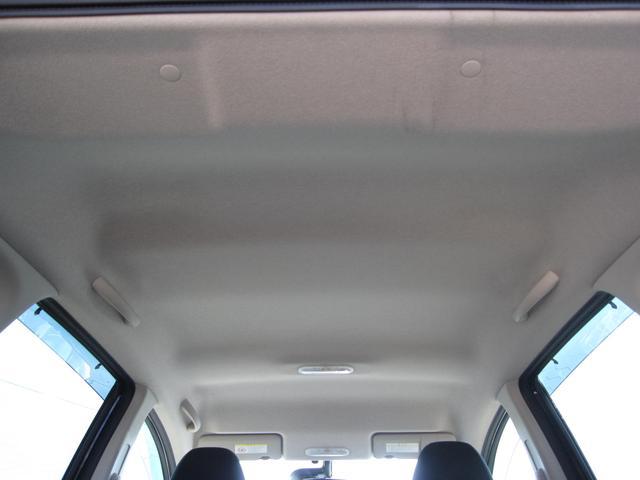 「日産」「ノート」「コンパクトカー」「徳島県」の中古車19