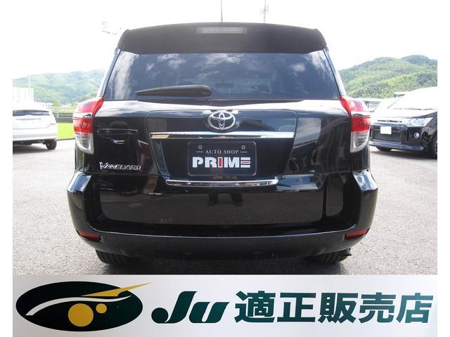 「トヨタ」「ヴァンガード」「SUV・クロカン」「徳島県」の中古車3