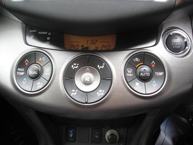 「トヨタ」「ヴァンガード」「SUV・クロカン」「徳島県」の中古車41