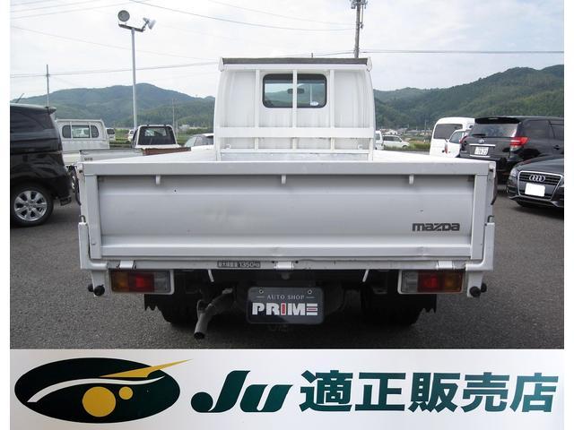 「マツダ」「タイタンダッシュ」「トラック」「徳島県」の中古車3
