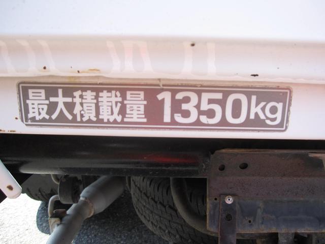 「マツダ」「タイタンダッシュ」「トラック」「徳島県」の中古車12