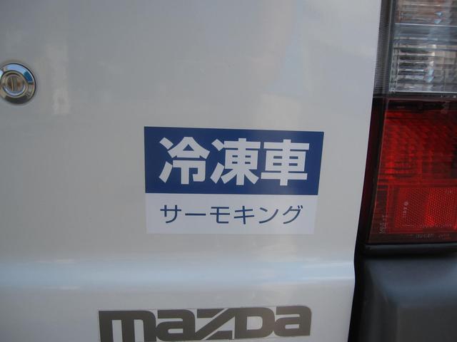 「マツダ」「ボンゴバン」「その他」「徳島県」の中古車10