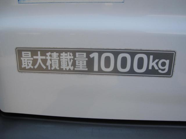 「マツダ」「ボンゴバン」「その他」「徳島県」の中古車21