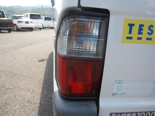 「マツダ」「ボンゴバン」「その他」「徳島県」の中古車24