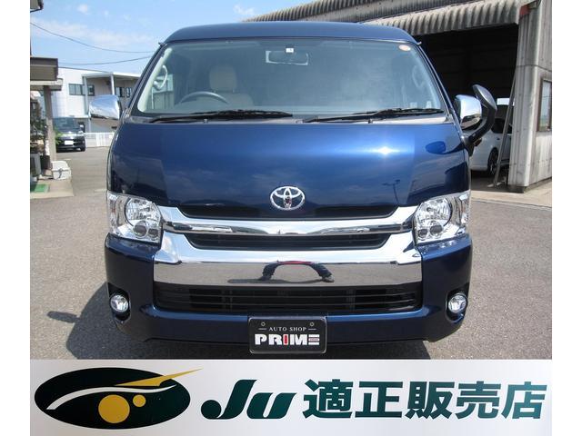 「トヨタ」「ハイエースワゴン」「ミニバン・ワンボックス」「徳島県」の中古車2