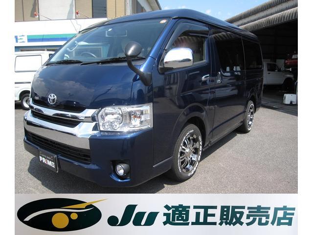 「トヨタ」「ハイエースワゴン」「ミニバン・ワンボックス」「徳島県」の中古車7