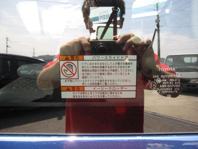 「トヨタ」「ハイエースワゴン」「ミニバン・ワンボックス」「徳島県」の中古車14