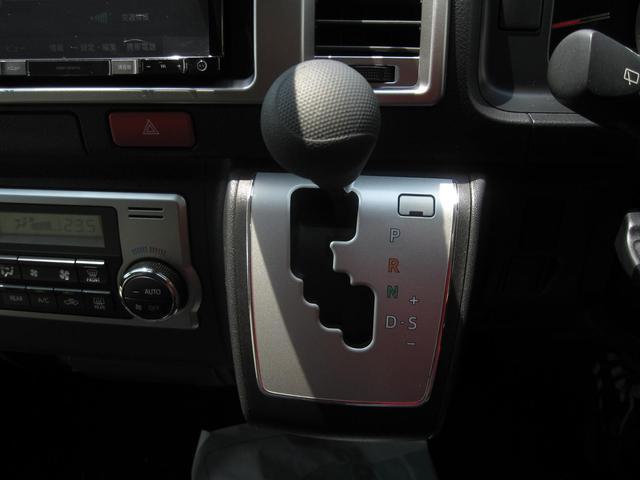 「トヨタ」「ハイエースワゴン」「ミニバン・ワンボックス」「徳島県」の中古車44