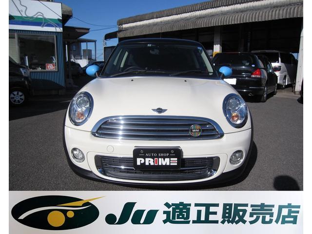 「MINI」「MINI」「コンパクトカー」「徳島県」の中古車2
