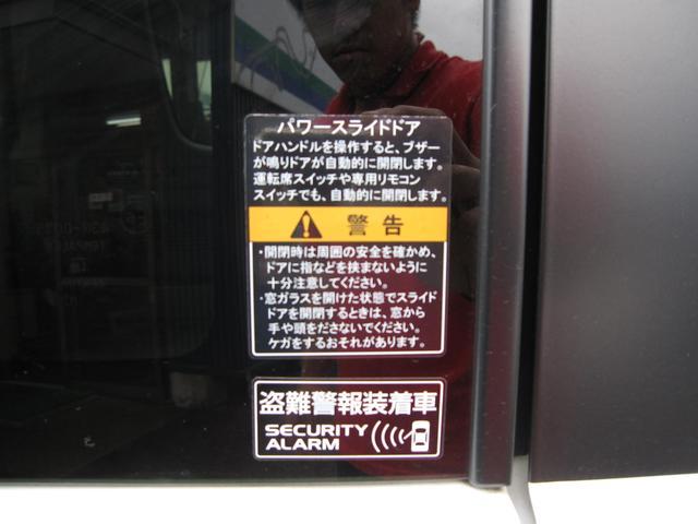 「スズキ」「エブリイワゴン」「コンパクトカー」「徳島県」の中古車12