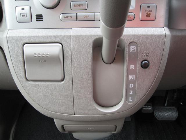 「スズキ」「エブリイワゴン」「コンパクトカー」「徳島県」の中古車40