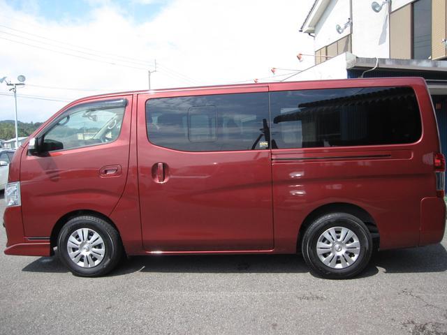 「日産」「NV350キャラバン」「その他」「徳島県」の中古車5