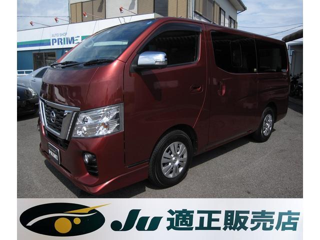 「日産」「NV350キャラバン」「その他」「徳島県」の中古車7