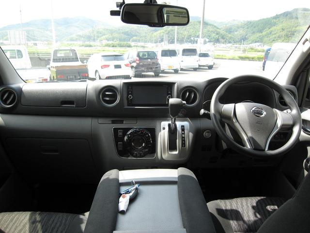 「日産」「NV350キャラバン」「その他」「徳島県」の中古車10