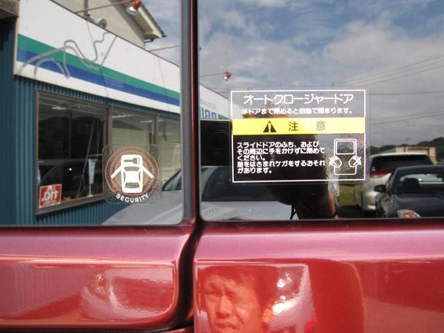 「日産」「NV350キャラバン」「その他」「徳島県」の中古車18