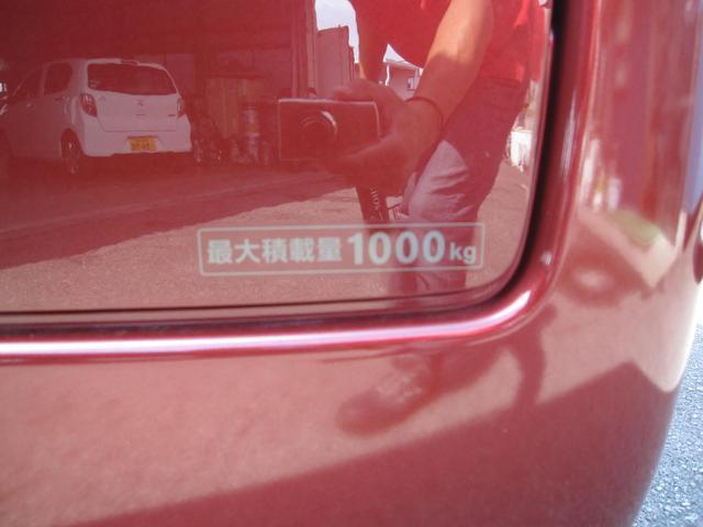 「日産」「NV350キャラバン」「その他」「徳島県」の中古車28