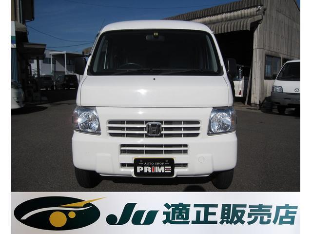 「ホンダ」「アクティバン」「軽自動車」「徳島県」の中古車2