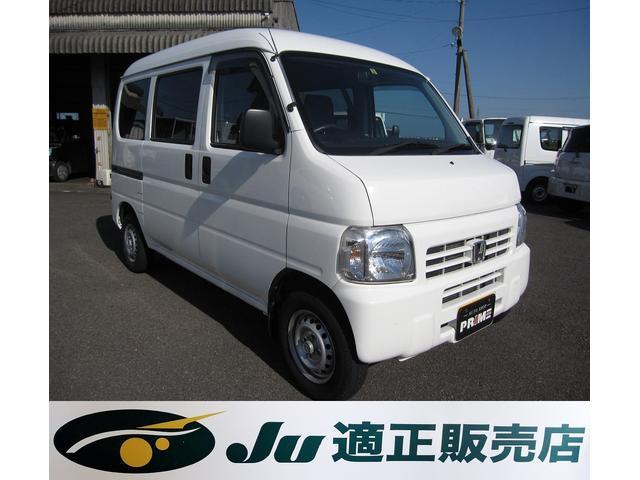 「ホンダ」「アクティバン」「軽自動車」「徳島県」の中古車6